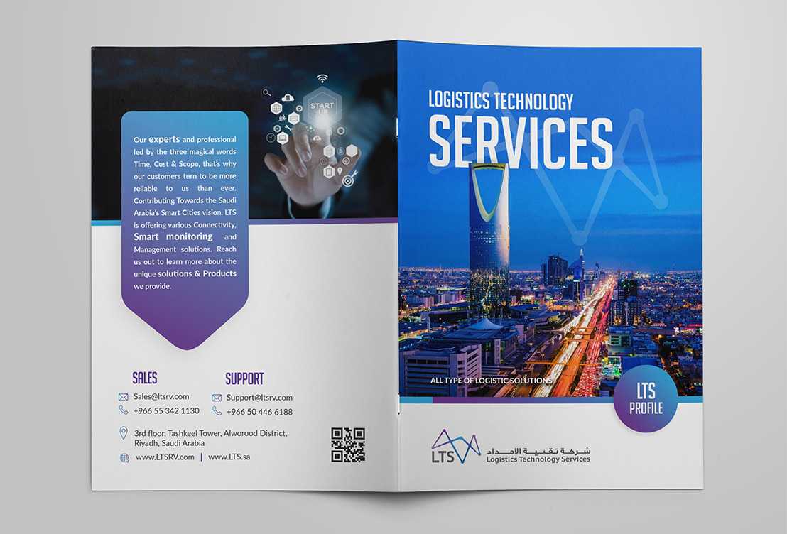 logistic brochure design back cover
