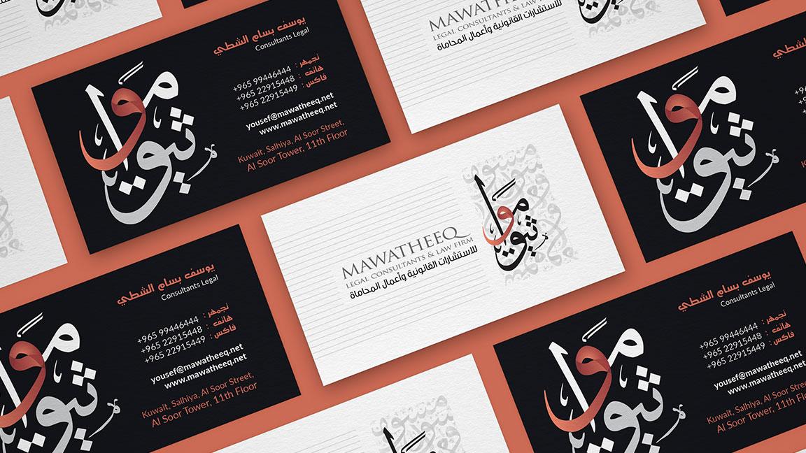 Arabic business card
